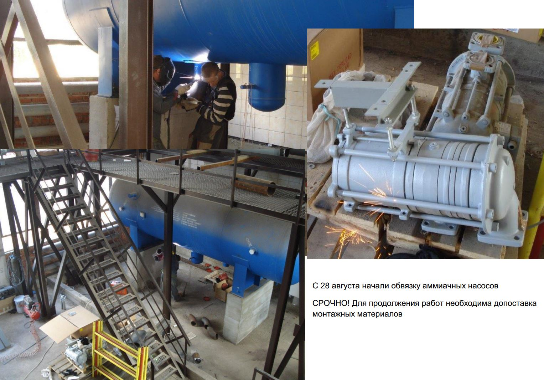 пресс механической обвалки у-400 инструкция